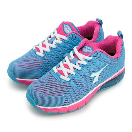 【女】 DIADORA 專業氣墊慢跑鞋 鯊魚概念系列 藍桃白 2796