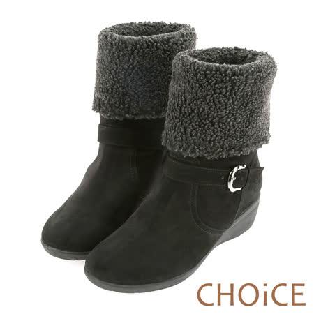 CHOiCE 暖暖時尚 牛麂皮反領捲毛低跟短靴-黑色