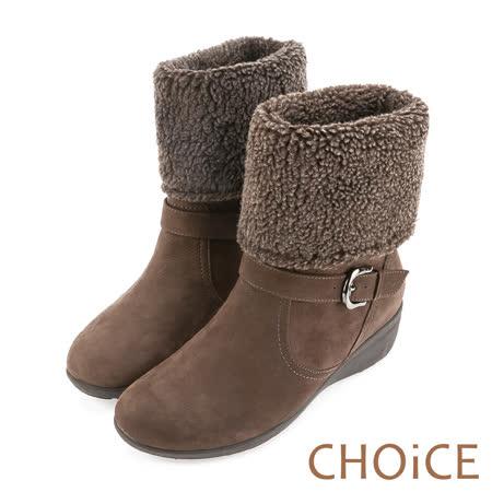 CHOiCE 暖暖時尚 牛麂皮反領捲毛低跟短靴-咖啡