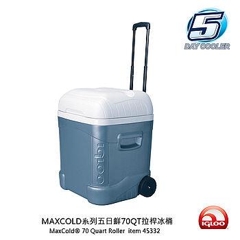 Igloo MAXCOLD系列五日鮮70QT拉桿冰桶45332 /城市綠洲專賣