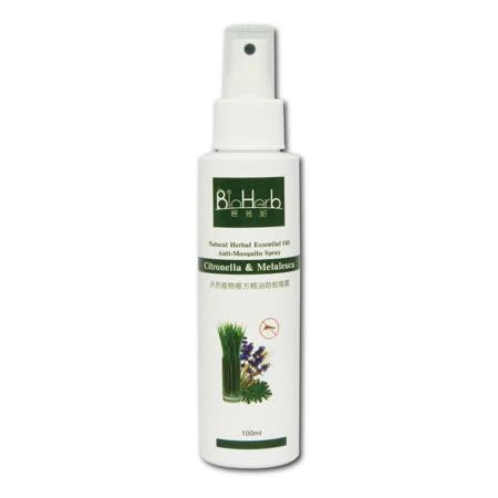 【碧荷柏】天然植物複方精油防蚊噴霧(100ml/瓶)一入+贈長效驅蚊補充掛飾(4入/包)