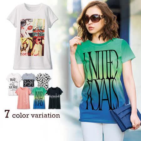 日本Portcros 現貨-U領休閒印花T恤(共兩色)