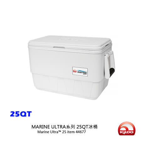 Igloo MARINE UL系列三日鮮25QT冰桶44677/城市綠洲
