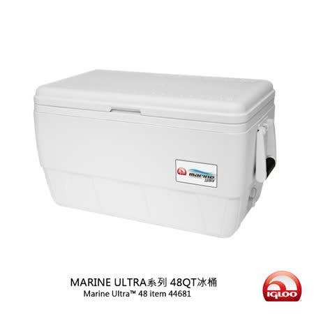 Igloo MARINE UL系列三日鮮48QT冰桶44681/城市綠洲