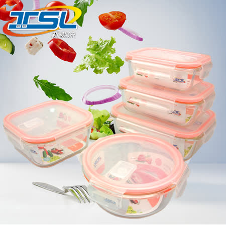 【TSL 新潮流】 耐熱玻璃保鮮盒豪華五件套