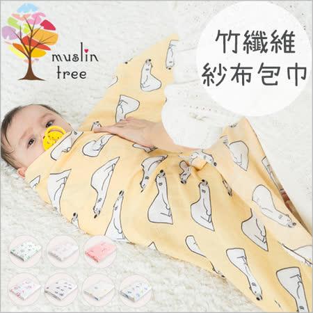 【2條入】荷蘭Muslin tree  嬰兒多功能竹纖維雙層紗布包巾