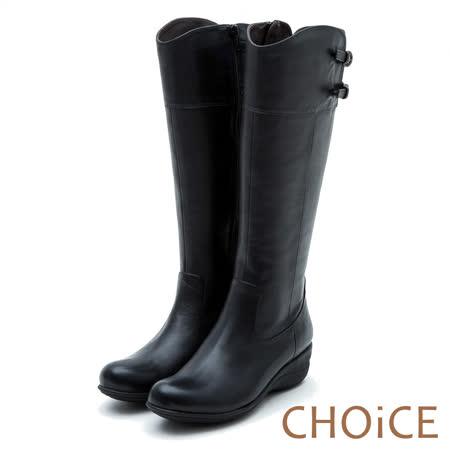 CHOiCE 流行元素時髦簡約 V型靴口交叉皮帶平底長靴-黑色