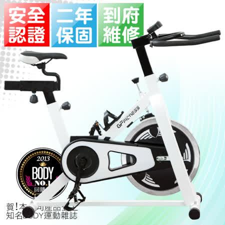 【好吉康Well Come】18KG飛輪健身車SB-108飛輪車 雙向鍊條傳動 二年保固