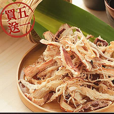 【梓官區漁會】極饌-煙燻魷魚絲 120g/包