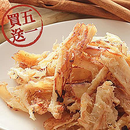 【梓官區漁會】極饌-碳烤魷魚絲 120g/包