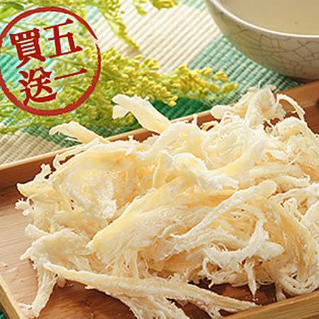 【梓官區漁會】極饌-白魷魚絲 120g/包