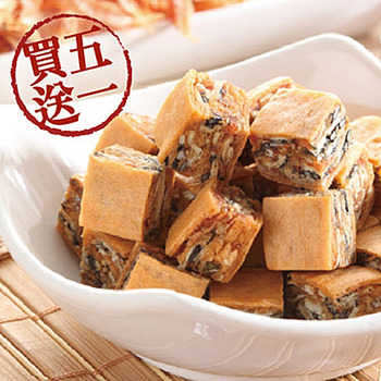 【梓官區漁會】極饌- 鮪魚糖 100g/包