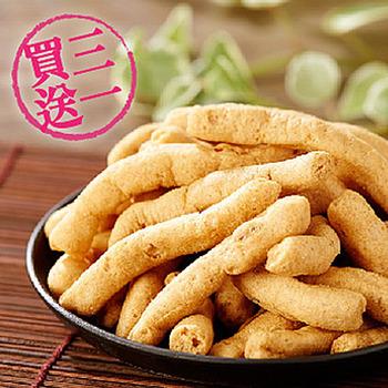 【梓官區漁會】魚香脆酥-午仔魚原味)150g/包