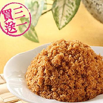 【梓官區漁會】漁婦家餚-野生烏魚鬆 160g