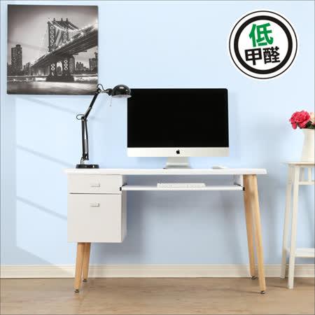 BuyJM 低甲醛鏡面雙抽一鍵實木腳電腦桌(寬120公分)