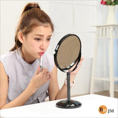 【私心大推】gohappy 購物網BuyJM酷黑水晶雙面2.5倍化妝鏡/桌鏡哪裡買台北 車站 sogo