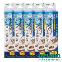 【日本AZUMA】免治馬桶噴嘴清潔劑5瓶(120mlx5)