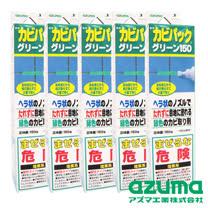 【日本AZUMA】黑黴剋星5條(150mlx5)