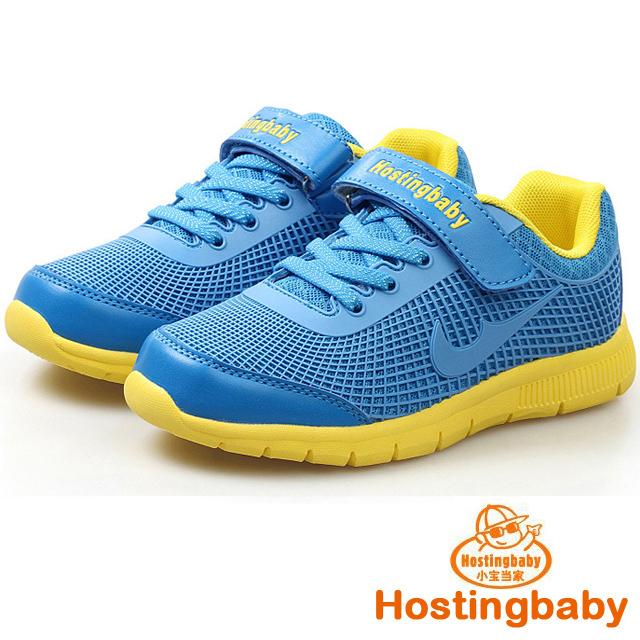 【Hostingbaby小寶當家】H7362寶藍童鞋男童春秋兒童鞋女童休閑鞋新款兒童運動鞋韓版潮