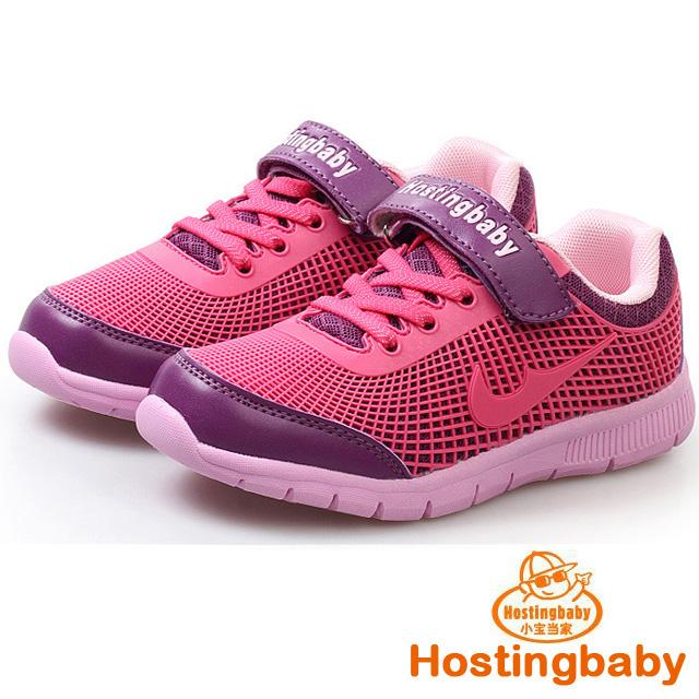 【Hostingbaby小寶當家】H7362紫紅童鞋男童春秋兒童鞋女童休閑鞋新款兒童運動鞋韓版潮