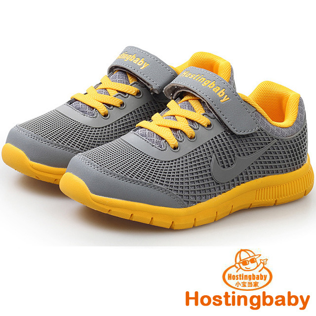 【Hostingbaby小寶當家】H7362灰色童鞋男童春秋兒童鞋女童休閑鞋新款兒童運動鞋韓版潮