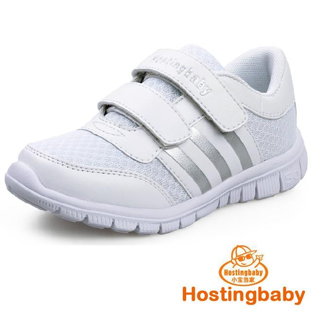 【Hostingbaby小寶當家】H2352/H2323白色童鞋女童學生白波鞋網面白球鞋兒童白色運動鞋男童鞋子秋