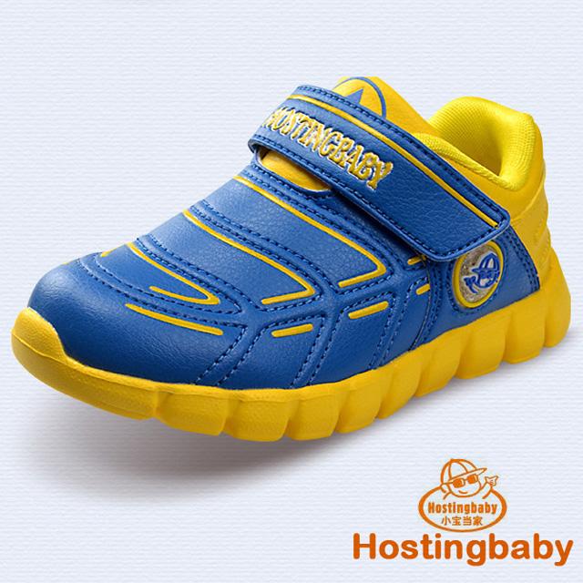 【Hostingbaby小寶當家】2023寶藍童鞋男童春秋兒童運動鞋女童鞋輕便新款潮鞋休閑旅遊鞋子