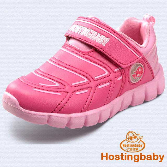 【Hostingbaby小寶當家】2023粉紅童鞋男童春秋兒童運動鞋女童鞋輕便新款潮鞋休閑旅遊鞋子