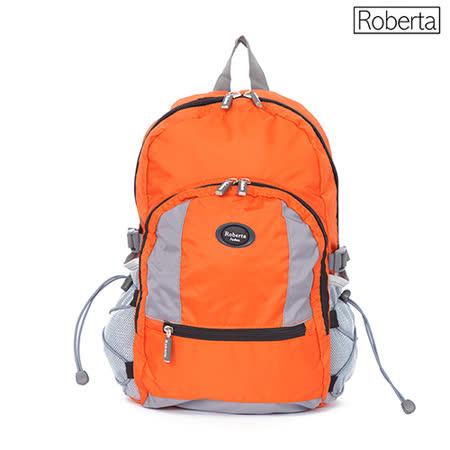 【Roberta】小背包 安心背開拉鍊 輕量防潑水(橘色103-010)