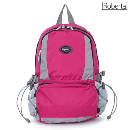 【Roberta】小背包 安心背開拉鍊 輕量防潑水(桃紅103-010)