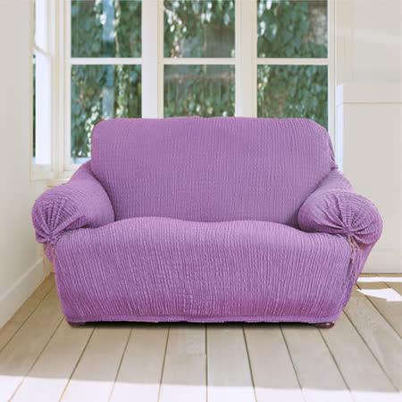 格藍傢飾-綺夢彈性沙發套1+2+3人座-紫