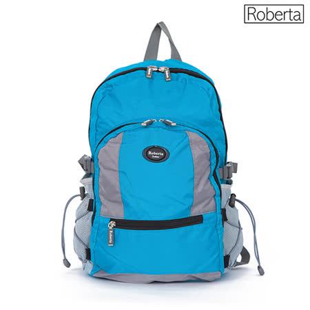 【Roberta】小背包 安心背開拉鍊 輕量防潑水(水藍103-010)