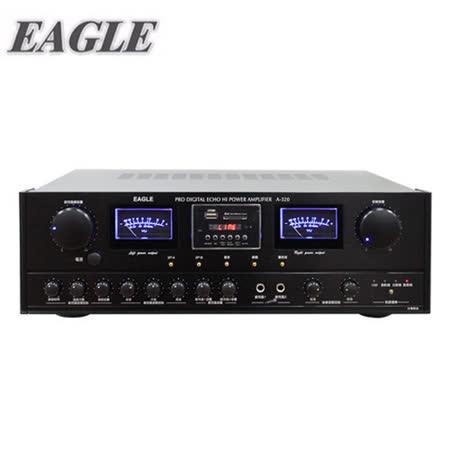 [促銷] EAGLE 專業級2CH卡拉OK擴大機(A-320)