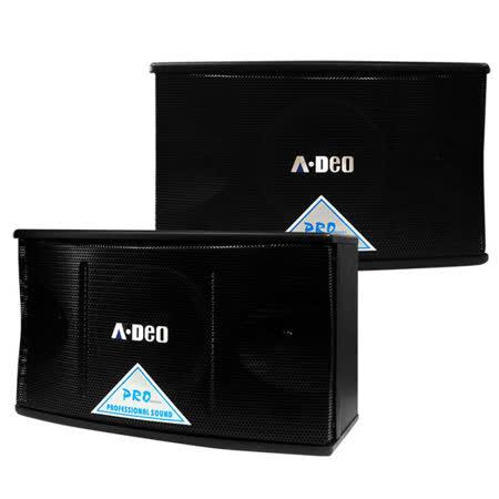 [促銷] ADEO 8吋專業卡拉OK伴唱喇叭(AD-188)送聲寶萬國充電器轉接頭