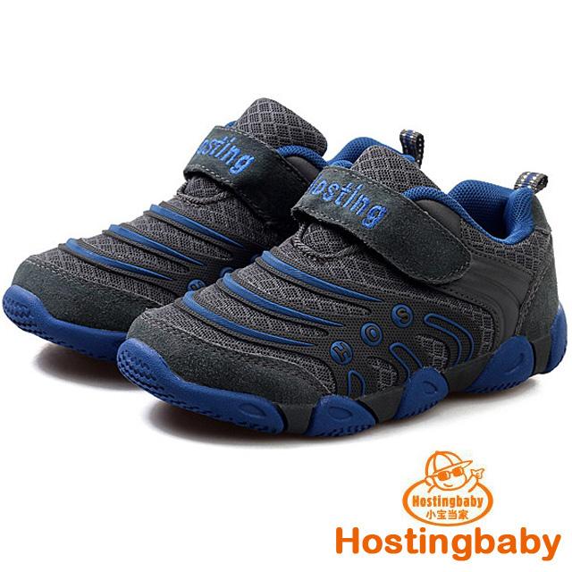 【Hostingbaby小寶當家】0562灰藍兒童運動鞋真皮女童鞋透氣男童鞋秋款潮鞋網面旅遊鞋