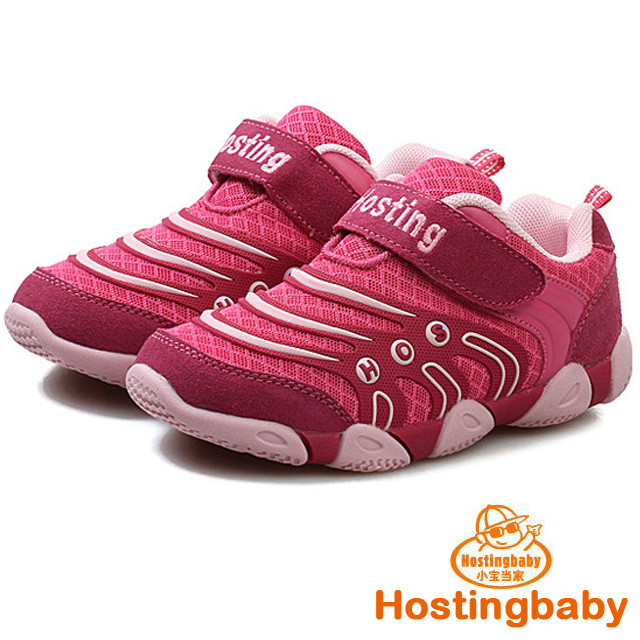 【Hostingbaby小寶當家】0562梅紅兒童運動鞋真皮女童鞋透氣男童鞋秋款潮鞋網面旅遊鞋