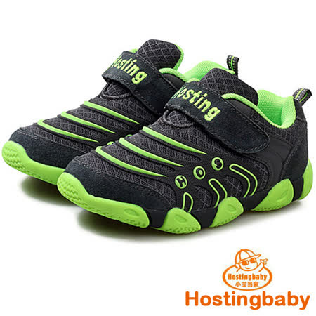 【Hostingbaby小寶當家】0562灰綠兒童運動鞋真皮女童鞋透氣男童鞋秋款潮鞋網面旅遊鞋