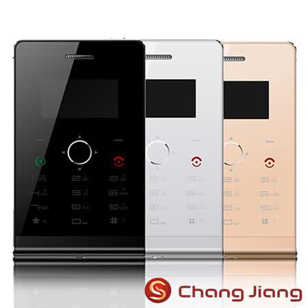 【長江】SOYES H1 多功能觸控藍牙撥號名片機 手機(贈耳機+保護套)
