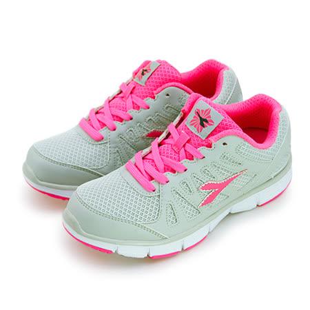 【女】 DIADORA 專業輕量慢跑鞋 時尚亮色系列 灰桃紅 2828