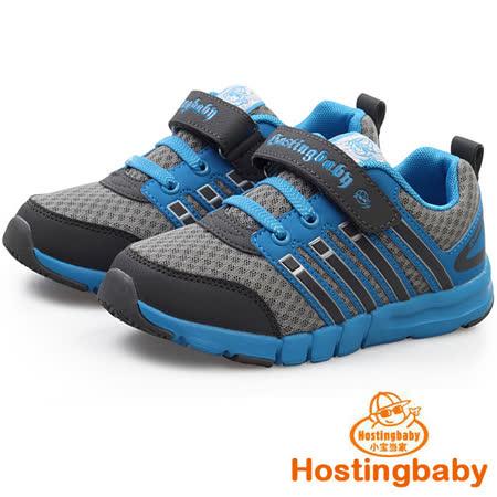 【Hostingbaby小寶當家】5362灰藍童鞋男童秋鞋新款女童運動鞋網面休閑鞋兒童網鞋秋季