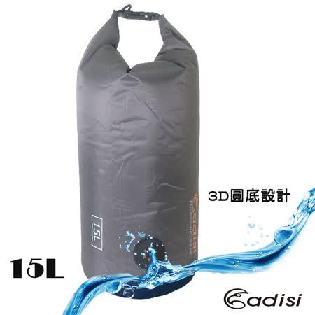 ADISI 30D水面上使用防水袋AS14069 有氣閥(15L)/城市綠洲專賣