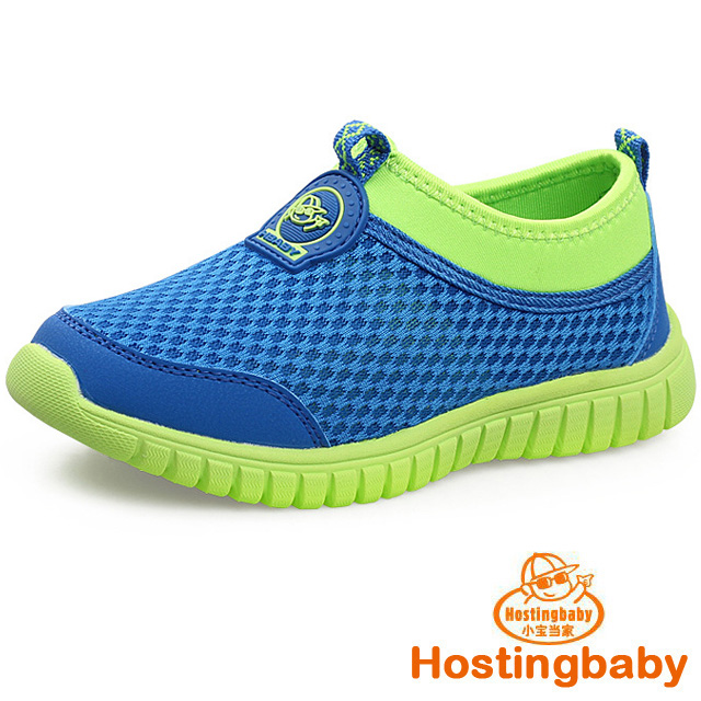 【Hostingbaby小寶當家】H9262/9223藍綠男童鞋新款潮鞋女童運動鞋子兒童鞋男童網鞋春秋透氣