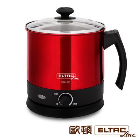 ELTAC歐頓 2.2公升不鏽鋼美食鍋 EBK-08