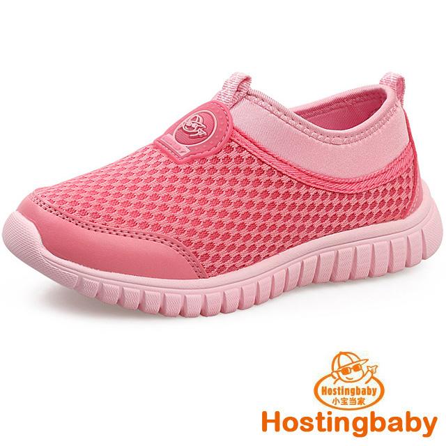 【Hostingbaby小寶當家】H9262/9223粉紅男童鞋新款潮鞋女童運動鞋子兒童鞋男童網鞋春秋透氣