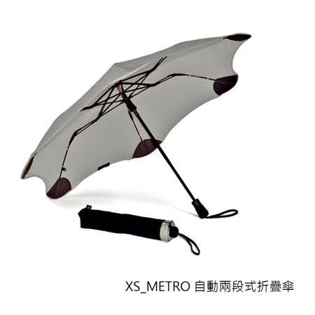 BLUNT BLUNT XS_METRO折傘 經典灰/城市綠洲
