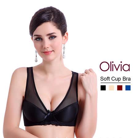 【Olivia】無鋼圈無痕三排四扣舒適背心式內衣-黑色