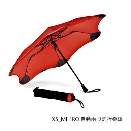BLUNT BLUNT XS_METRO折傘 動感紅/城市綠洲