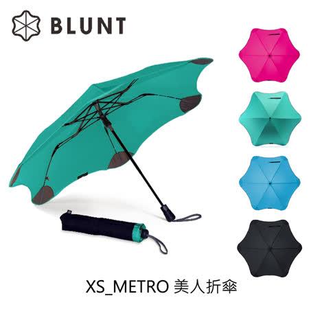 BLUNT XS_METRO 美人折傘 / 城市綠洲