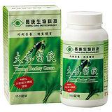 長庚生物科技大麥苗錠150錠/瓶 大麥嫩葉汁液 最佳鹼性食物來源