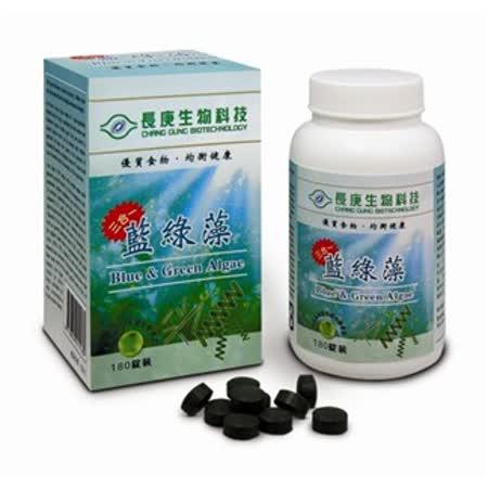 長庚生技藍綠藻錠劑180粒/瓶  藍藻、綠藻、AFA藻三合一